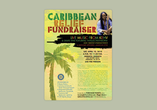 Event Flyer for Haiti Relief Fundraiser